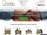 Олівка - магазин італійських продуктів