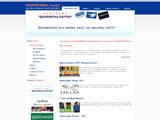 Офіційний сайт ТРК