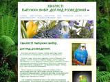 хвилясті папуги: вибір, догляд, розведення.