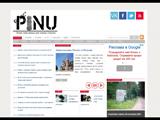 ПІНУ - Перші інтелектуальні новини України