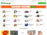 Бесплатные частные объявления - Prikup. Бесплатные объявления