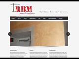 RBM Constructions