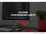 REDSTONE :: Розробка сайтів Львів
