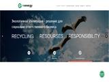 Транспортировка опасных отходов в Украине