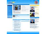 Сайт Партії Регіонів Личаківського району м. Львова