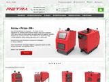 Завод опалювальної техніки Ретра - виробництво твердопаливних котлів