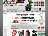 Интернет-магазин мотозапчастей. Расходники и запчасти