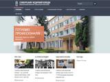 Самбірський медичний коледж