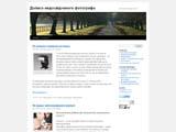 Фото блог - поради уроки та секрети художньої фотографії