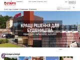 Інтернет-магазин будматеріалів Старті