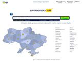 Всеукраїнський пошуковий портал «SUPERDOVIDKA»