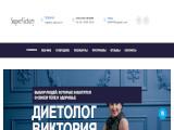 Диетолог Виктория Шупер
