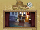 Готелi Львова - Готель Швейцарський