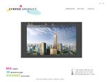 symphographics - створення сайтів