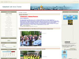 Сайт міста Тлумач