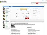 Продажа автобусов на сайте ukrdrive