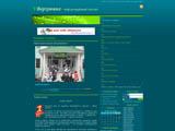 VВерховина - інформаційний портал
