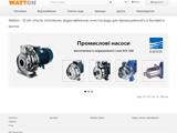 ВАТТОН, ТОВ - продаж та сервіс обладнання для опалення, водопостачання, очистки води, арматури