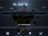 Web-Lighthouse
