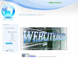 webcity.in.ua