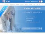 West Study - освіта в Словаччині