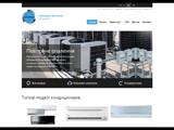 Інженерно-монтажна організація ТОВ Аероплюс