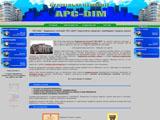 Будівництво нерухомості в Івано-Франківську