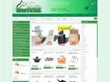 Інтернет-магазин BeriVse