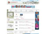 Нерухомість в Івано-Франківську - оголошення - первинний ринок, вторинний ринок, комерційна нерухомість