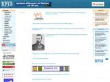 Інформаційний портал Прикарпаття