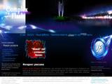 Интернет агентство