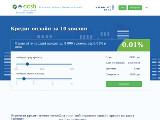 Є-Кеш - сервіс онлайн кредитування