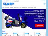 Elwinn