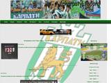 Неофіційний сайт ФК