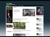 Франківське інтернет-телебачення