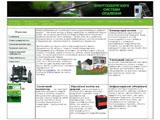 Енергозберігаючі системи опалення