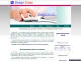 Программа для дизайна мебели и интерьера