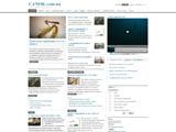 GACHOK.com.ua
