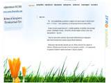 IFR@studio solution - Розробка веб-сайтів та веб-орієнтованих систем \ web development and programming \ Івано-Франківсь