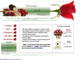 Доставка квітів і подарунків Львів InFlowers