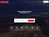Онлайн каталог-візитниця, бізнес-довідка, телефонний довідник