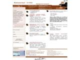 Юридичні послуги в Одесі й Україні,керування підприємством,консультації
