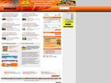 Б/у спецтехника / Уживана спецтехніка для будівництва, транспорта, складування, сільгосптехніка, комунальна техніка - Ma