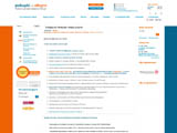 Покупка и доставка товаров из Польши, Европы:allegro.pl, интернет магазины Польши, Европы