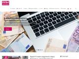 Ramservice - ремонт і продаж б/в ноутбуків з гарантією, запчастини для ноутбуків