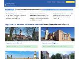 Мережа вебсайтів нерухомості