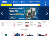 Інтернет магазин опалювального обладнання Svittepla