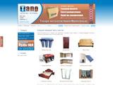 Вітрина товарів Tano