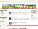СервісЦентр-Захід лікуавння та відпочинок в Україні