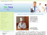 Віта Сана - медичний центр новітніх лазерних технологій лікування